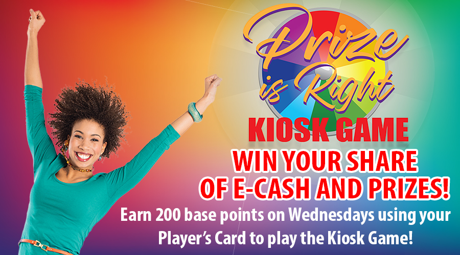 Prize is Right Kiosk Game